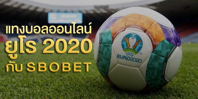 click2sbobet euro2020