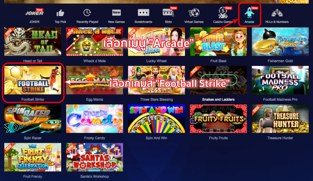 click2sbobet football strike 2