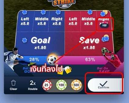 click2sbobet football strike 4