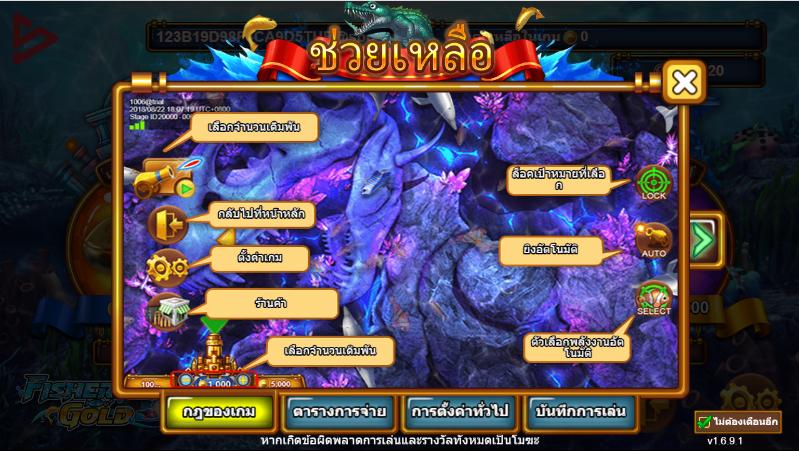 click2sbobet games fish 03