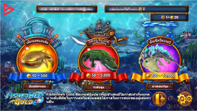 click2sbobet games fish 04