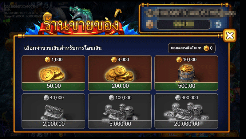 click2sbobet games fish 06