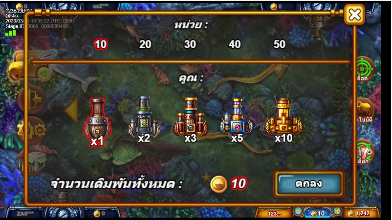 click2sbobet games fish 11