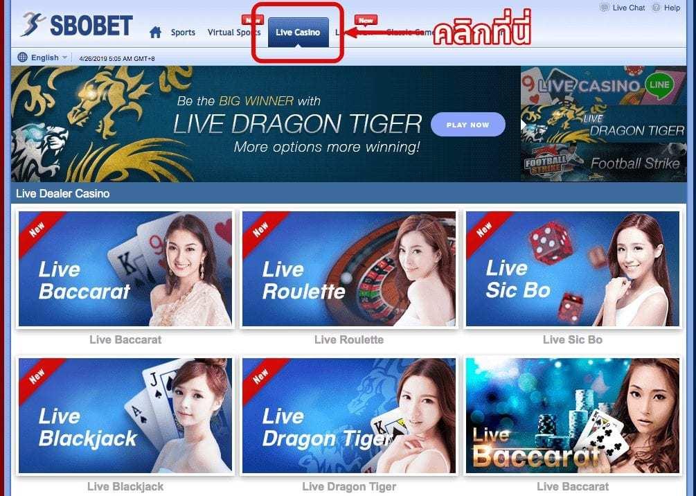 click2sbobet live casino baccarat 1