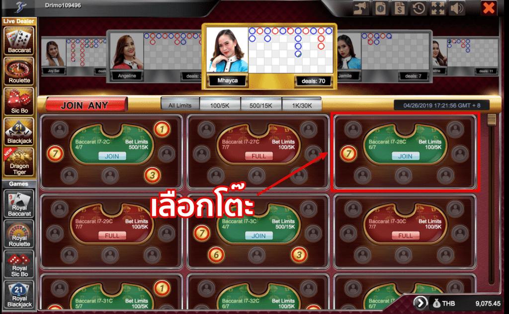 click2sbobet live casino baccarat 3