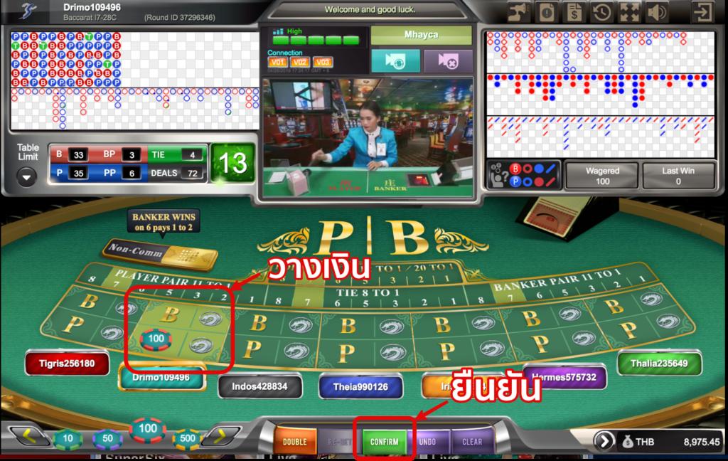 click2sbobet live casino baccarat 4