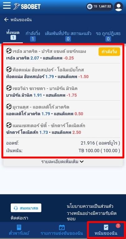 click2sbobet mobile login 06