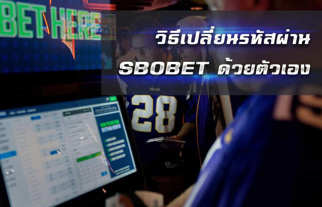 click2sbobet password 01