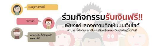 click2sbobet promotion 6 1