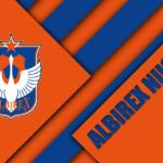 """สโมสรฟุตบอล """"Albirex Niigata – อัลบิเร็กซ์ นิงาตะ"""" เจ ลีก"""