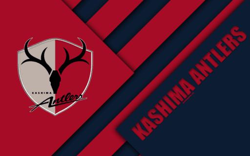 sbobet kashima antlers fc