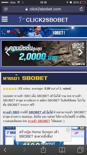 sbobet mobile 1 2