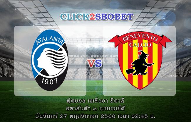 ทีเด็ดบอล! SBOBET Thai ประจำวันจันทร์ ที่ 27 พฤศจิกายน 2560 - SBOBET
