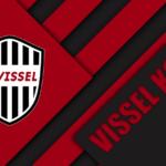 """สโมสรฟุตบอล """"Vissel Kobe – วิสเซล โกเบ"""" เจ ลีก"""