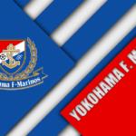 """สโมสรฟุตบอล """"Yokohama F. Marinos – โยโกฮาม่า เอฟ มารินอส"""" เจ ลีก"""